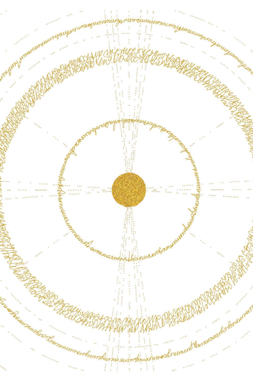 Nebula 42